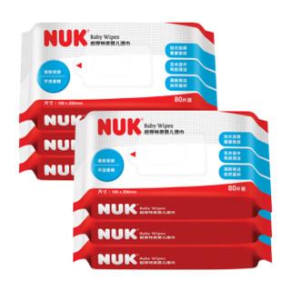 NUK 婴儿湿巾套装  80片6包*3件+80片3包+10片3包