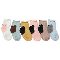 麦朵茵   儿童加厚纯棉袜子   5双装