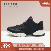 GEOX/健乐士女鞋运动休闲鞋NET网面鞋舒适透气鞋ins潮搭鞋D642NA
