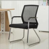 京好电脑椅子现代简约办公椅B132