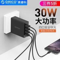 奥睿科(ORICO) 充电器 四口USB充电头 苹果安卓手机平板通用多口快充电源适配器30W6A 黑色
