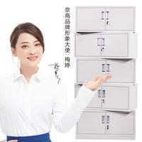 奈高文件柜办公柜钢制铁皮柜资料柜档案柜财务室储物柜分五节文件柜