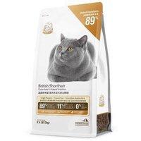 猫乐适C89英短猫粮 蓝猫英短发腮配方粮 幼猫成猫通用粮 10kg(2kgx5包)