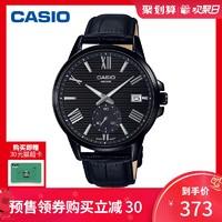 casio 卡西欧 复古风格设计 休闲商务男士手表MTP-EX100BL-1AVDF