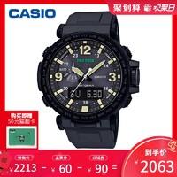 casio卡西欧 protrek户外登山太阳能抗寒防水手表PRG-600Y-1DR