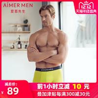 爱慕先生时尚运动平角内裤男四角裤中腰NS23C221