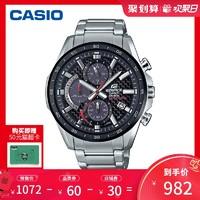 CASIO 卡西欧 双显男士防水钢带手表EQS-900DB-1AVUDF