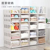 PLUS专享:衣柜收纳分层隔板宿舍收纳神器 矮款 *7件