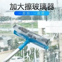 【可刮可擦】擦玻璃器双面伸缩杆擦窗神器高楼刮水器清洁清洗刷
