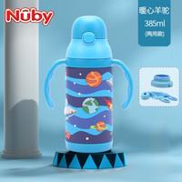 Nuby努比儿童保温杯