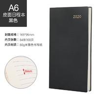文哲 口袋笔记本 A6/84张