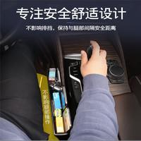 汽车车载多功能收纳盒