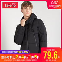 Baleno 班尼路 88837581 男士连帽棉服