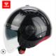 永恒头盔电动摩托车车男女式半盔冬季个性酷防晒男女款四季安全帽 123元(需用券)