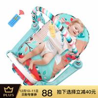 贝恩施 婴儿玩具健身架 Family猫头鹰(遥控多功能款)