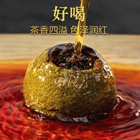 EFUTON 艺福堂 小青柑普洱茶 200g