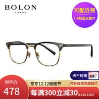暴龙近视眼镜男女新款复古眼镜框 商务光学架 BJ6033 B11-黑色/金色