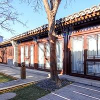 位于后海风景区!遇见老北京胡同!北京隐海民宿1晚 含双早+下午茶