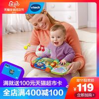 伟易达VTech双语启蒙音乐书音乐早教玩具