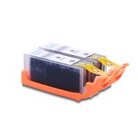 格之格PGI-870 CLI-871墨盒 适用佳能MG7780 MG5780 MG6880墨盒