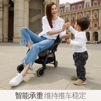 yuyu第六代伞车pro版婴儿车