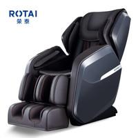 ROTAI 荣泰 RT6010 京鱼座按摩椅 智能生态产品AI语音智能用全身多功能太空豪华舱按摩椅精选推荐 咖啡色