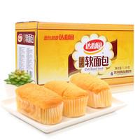 达利园 软面包香奶味面包 1.5kg