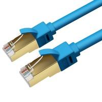 JH 晶华 七类万兆网线 双屏蔽 蓝色 15米