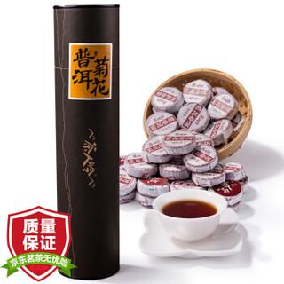 茶人岭 茶叶菊花普洱茶熟茶 250g *2件