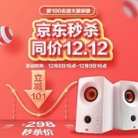 JBL PS3300 无线蓝牙2.0音箱电脑多媒体音箱/音响桌面音箱低音炮独立高低音台式机手机音响 白色 *2件