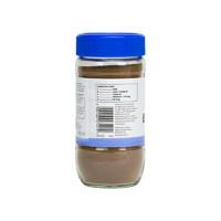 考拉海购黑卡会员 : Waitrose 维特罗斯 特选醇香 速溶咖啡粉 100g *3件