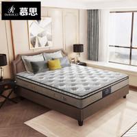 慕思(de RUCCI)乳胶床垫 独立筒弹簧床垫 1.5m1.8米双人床垫 七区独立筒护脊床垫 1800*2000