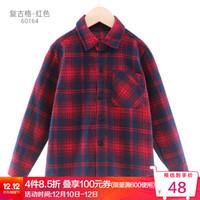 男童加绒衬衫儿童大童格子长袖纯棉秋装男孩夹棉保暖加厚磨毛衬衣 60164-红色 130cm