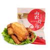 nannong 南农 风味酱卤熟食 烧鸡 450g