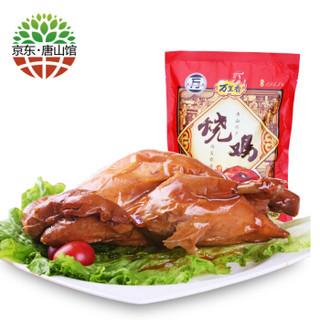 WANLI 万里 唐山熟食烧鸡 750g
