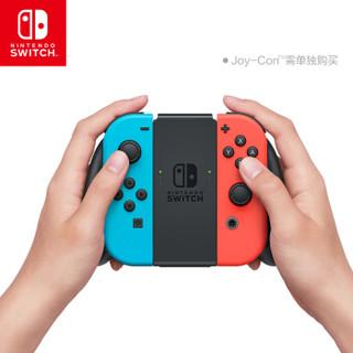 Nintendo 任天堂 Switch Joy-Con游戏机手柄充电握把 NS周边配件