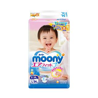 moony 尤妮佳 婴儿纸尿裤 L54片