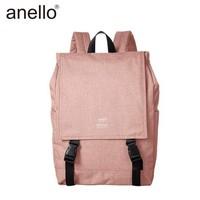 anello 阿耐洛 H1151 翻盖双肩包