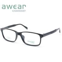CHARMANT CC3736 夏蒙 全框树脂镜框+万新光学 1.67防蓝光镜片