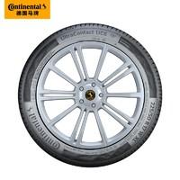 Continental 马牌 195/60R15 88V UC6 汽车轮胎
