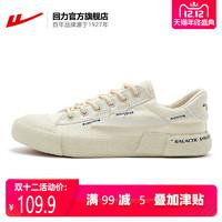 回力官方旗舰店 男鞋女鞋低帮休闲鞋无效电阻回天之力 WXY-A751G *5件