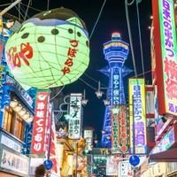 厦门直飞日本大阪6-8天往返含税机票