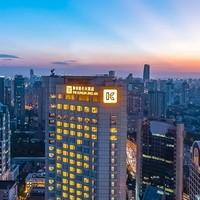 周末不加价!上海静安昆仑大酒店1晚+双早