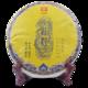 大益普洱茶 茶叶 熟茶 2017年龙柱圆茶 单饼装 357g/饼 174元