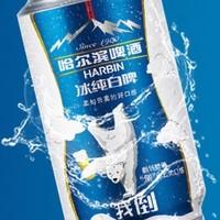 HARBIN 哈尔滨啤酒  冰纯白啤 3.6度 330ml*24听