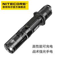 NITECORE 奈特科尔 MH12GTS强光高亮usb直充战术高性能18650手电筒