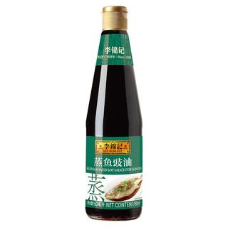 LEE KUM KEE 李锦记 酱油 750ml   *3件