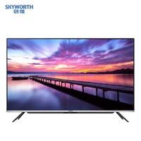 Skyworth 创维 5T 55英寸 4K超高清电视机