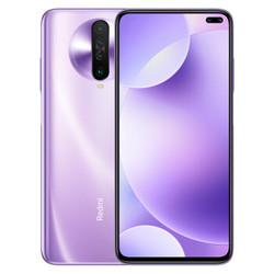Redmi 红米 K30 4G版 智能手机 8GB 128GB 全网通 紫玉幻境