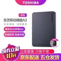 东芝(TOSHIBA)移动硬盘4t USB3.0 A3 2.5英寸 黑(笔记本电脑 兼容苹果MAC) 新小黑A3 4T
